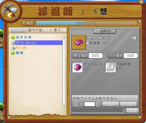 Maple110811_000205.jpg