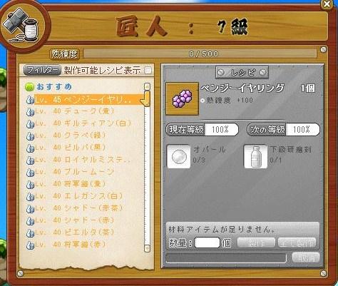 Maple110811_000212.jpg