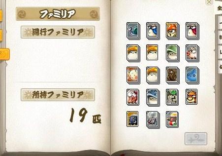 Maple110828_230603.jpg