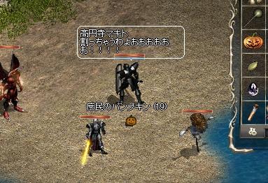 LinC0357.jpg