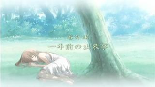 Clannad After Story ep23 1