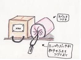 押入れ収納術04