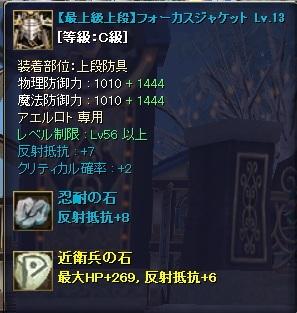 2011-2-16 0_45_51