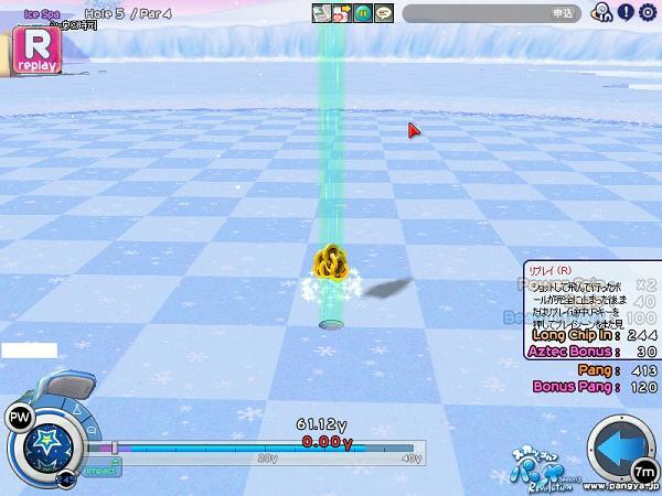 pangya_046-ビームイン1