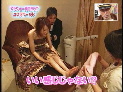 西川史子16