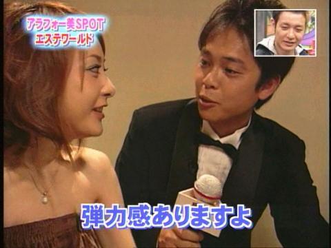 西川史子20