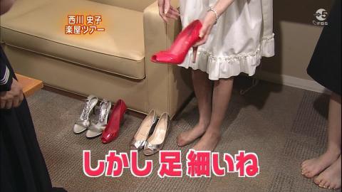 西川史子24
