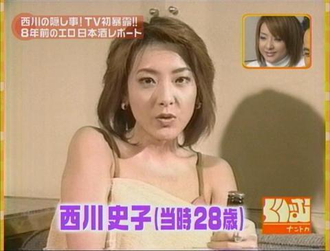西川史子6