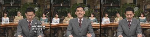 渡辺真理 ニュースステーション Part2