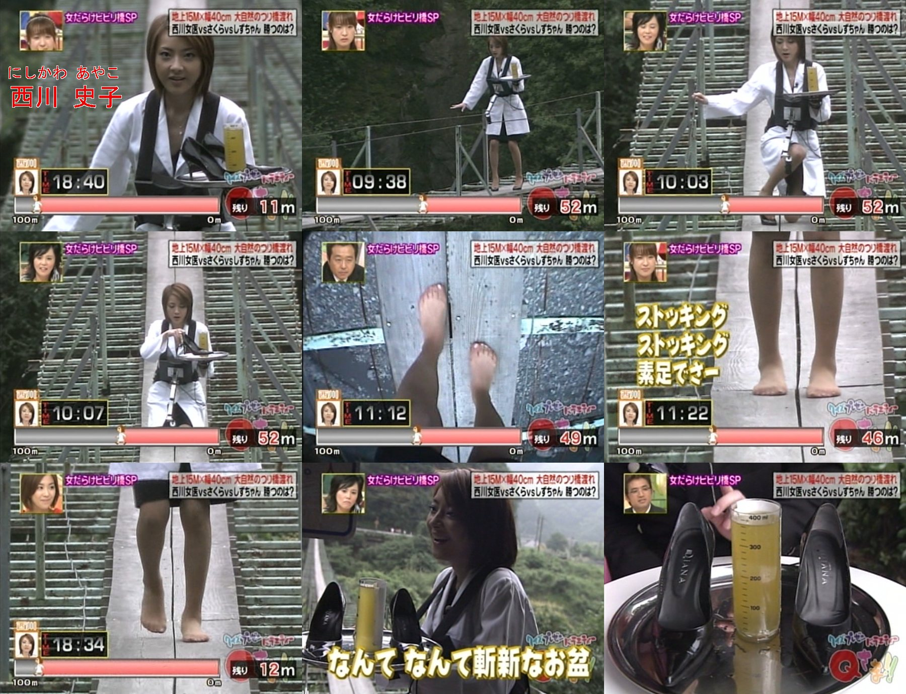 【三日月】パンストのつま先 part18【nude】 [転載禁止]©bbspink.comxvideo>2本 fc2>1本 YouTube動画>23本 ->画像>395枚