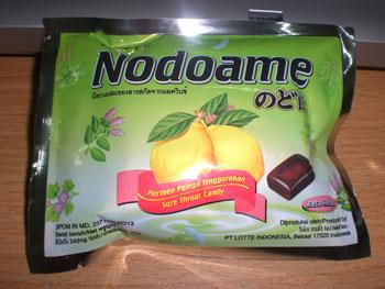 Nodoame-001.jpg