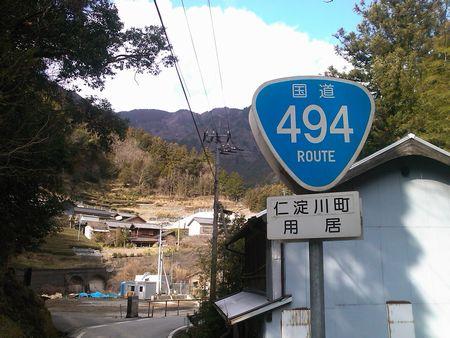 494号線
