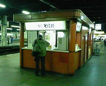 札幌駅3・4番線店舗