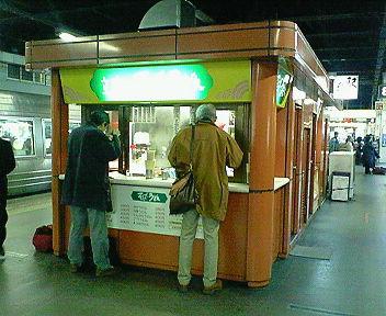 札幌駅7・8番線店舗