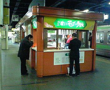 札幌駅9・10番線店舗