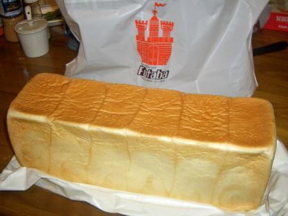 Futaba(ふたば)の食パン