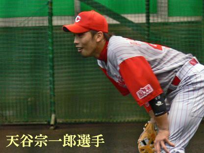 天谷宗一郎選手