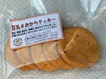 豆乳&おからクッキー
