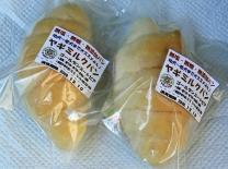 ヤギミルクパン