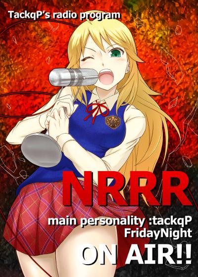 NRRR f3