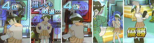(SS1)4-(SS2)3-4-2-1