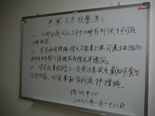 20080128No(005).jpg