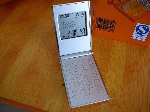 20080216No(001).jpg