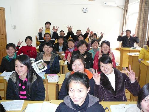 20080220No(035).jpg