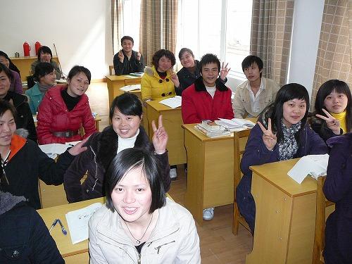 20080220No(036).jpg