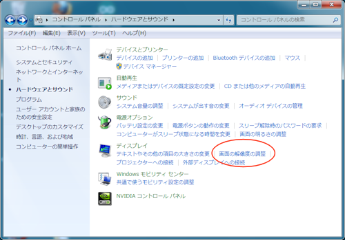 Windows7を入れたMacBookAir11をプロジェクタに繋ぐ(1)