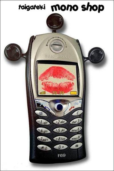 ファン携帯