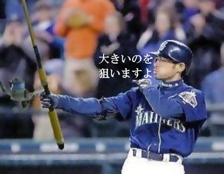 ichiro087
