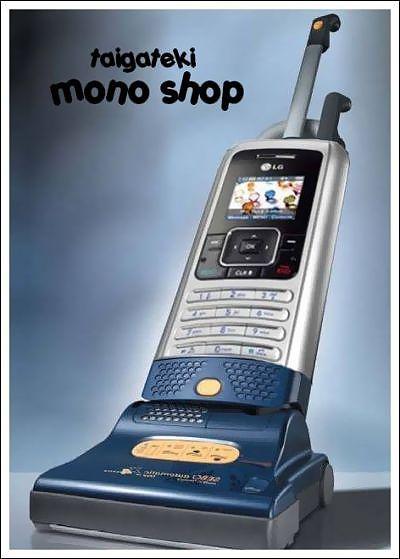 momo18