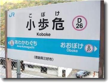 koboke324321