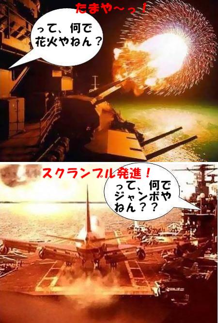 hanabihoka345854