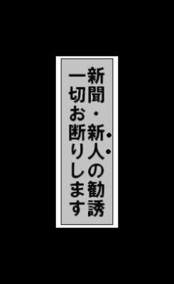 sinbun88967