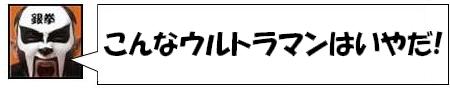 fukidasiurtt560012