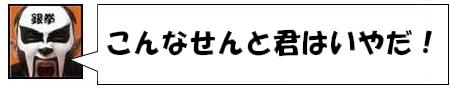 sentdaimei8895