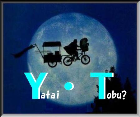 yatai9998990