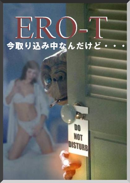 eiji004