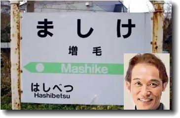 masike456