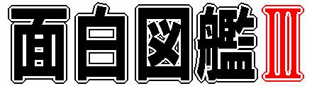 omoroozukan