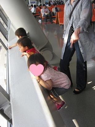 沖縄旅行 空港