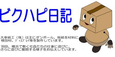 2011蟷エ11譛・convert_20111031071601