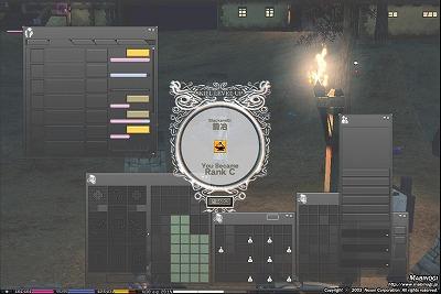 mabinogi_2008_08_11_004.jpg