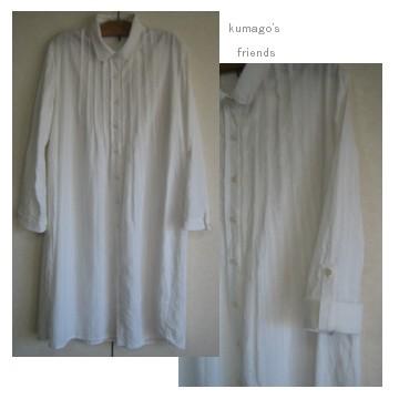 白のシャツワンピ