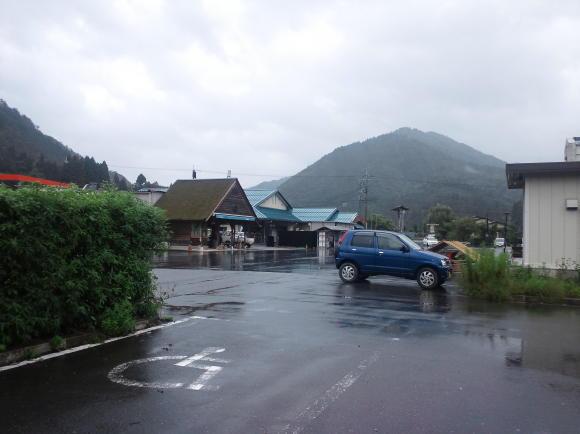 美山台風1