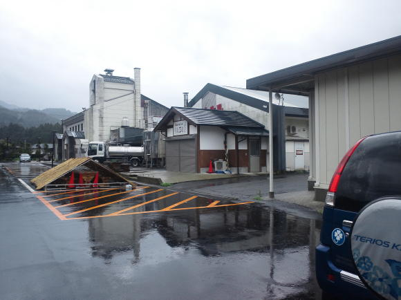 美山台風2