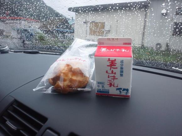 美山台風3