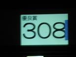 081031p4.jpg
